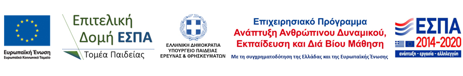 logo_eye_2014-2020_epanaand